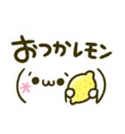 かおもじ♡ダジャレ(個別スタンプ:12)