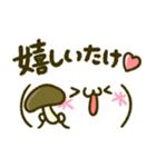 かおもじ♡ダジャレ(個別スタンプ:15)