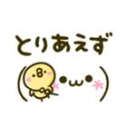 かおもじ♡ダジャレ(個別スタンプ:16)