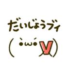 かおもじ♡ダジャレ(個別スタンプ:17)