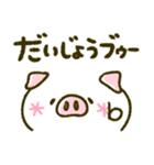 かおもじ♡ダジャレ(個別スタンプ:18)
