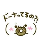 かおもじ♡ダジャレ(個別スタンプ:19)