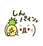かおもじ♡ダジャレ(個別スタンプ:20)