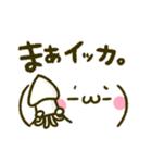 かおもじ♡ダジャレ(個別スタンプ:21)
