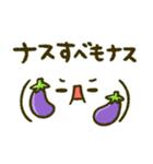 かおもじ♡ダジャレ(個別スタンプ:22)