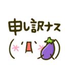 かおもじ♡ダジャレ(個別スタンプ:23)