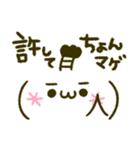かおもじ♡ダジャレ(個別スタンプ:24)