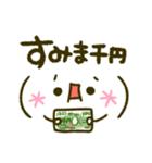 かおもじ♡ダジャレ(個別スタンプ:25)