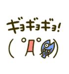 かおもじ♡ダジャレ(個別スタンプ:26)