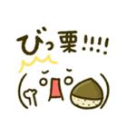 かおもじ♡ダジャレ(個別スタンプ:27)