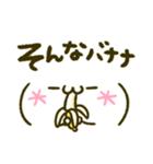 かおもじ♡ダジャレ(個別スタンプ:29)