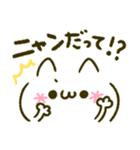 かおもじ♡ダジャレ(個別スタンプ:30)