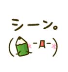 かおもじ♡ダジャレ(個別スタンプ:31)