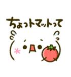 かおもじ♡ダジャレ(個別スタンプ:32)