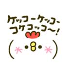 かおもじ♡ダジャレ(個別スタンプ:33)