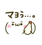 かおもじ♡ダジャレ(個別スタンプ:34)