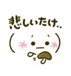 かおもじ♡ダジャレ(個別スタンプ:35)
