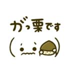 かおもじ♡ダジャレ(個別スタンプ:36)