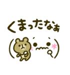かおもじ♡ダジャレ(個別スタンプ:37)