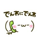 かおもじ♡ダジャレ(個別スタンプ:38)