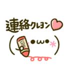 かおもじ♡ダジャレ(個別スタンプ:39)
