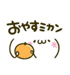 かおもじ♡ダジャレ(個別スタンプ:40)