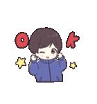 ジャージ君3(うごく)(個別スタンプ:01)