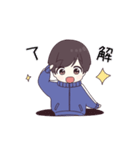 ジャージ君3(うごく)(個別スタンプ:04)