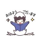 ジャージ君3(うごく)(個別スタンプ:05)