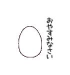 ジャージ君3(うごく)(個別スタンプ:06)