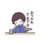 ジャージ君3(うごく)(個別スタンプ:07)