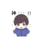 ジャージ君3(うごく)(個別スタンプ:08)