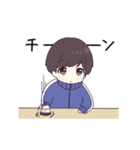 ジャージ君3(うごく)(個別スタンプ:09)