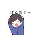 ジャージ君3(うごく)(個別スタンプ:15)