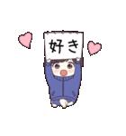 ジャージ君3(うごく)(個別スタンプ:16)