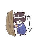 ジャージ君3(うごく)(個別スタンプ:23)
