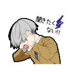 -闇男子2-(個別スタンプ:3)
