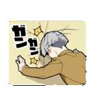 -闇男子2-(個別スタンプ:4)