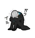 -闇男子2-(個別スタンプ:6)