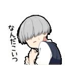 -闇男子2-(個別スタンプ:10)