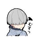 -闇男子2-(個別スタンプ:20)