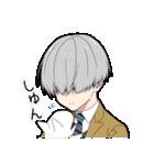 -闇男子2-(個別スタンプ:22)