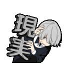 -闇男子2-(個別スタンプ:25)