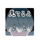 -闇男子2-(個別スタンプ:28)