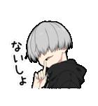 -闇男子2-(個別スタンプ:31)