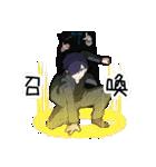 -闇男子2-(個別スタンプ:40)