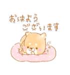 使える2❤️いやしばいぬ❤️13 ダジャレ入り(個別スタンプ:08)