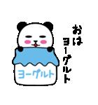 ぱん吉です。7~ダジャレ~(個別スタンプ:2)