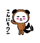 ぱん吉です。7~ダジャレ~(個別スタンプ:3)