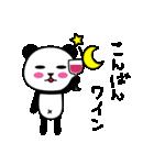 ぱん吉です。7~ダジャレ~(個別スタンプ:4)